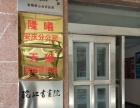 出租大观写字楼(集贤南路108号)