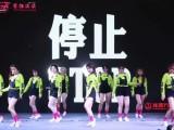 飞霞专业成人零基础成品舞抖音舞培训