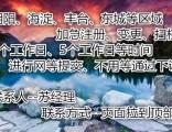 专业申请北京民办非企业流程指南