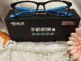 爱大爱手机眼镜衡水市怎么招商加盟产品代理价格表
