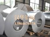品质卓越的铝卷生产商——汉华商贸 潍坊铝卷