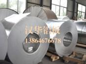 铝卷 专业铝卷品牌推荐