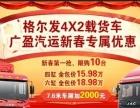 江西广盈汽运 江淮单桥二手货车 箱式 14年5月份,7.6米
