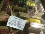 一手全网高质量真丝厂丝免税香烟货源批发招收代理