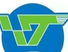 柳州一统环保科技有限公司加盟 家政服务