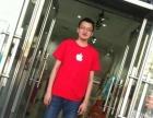 iphone手机iPad平板专业授权维修,换新业务