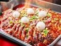 鱼跃烤鱼加盟官网