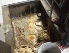 新津高压清洗管道,新津汽车抽化粪池,新津污水井沉淀池清理