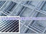 电焊网 护栏网 隔离网 规格齐全 现货足
