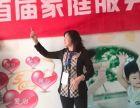 苏州金凤家政服务有限公司提供优秀阿姨