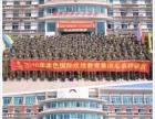 广州零基础学半永久要学多久-本色纹绣学院