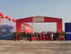 天津会展背景板布置拱门空飘租赁供应舞台设备