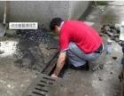 江夏区文化大道管道疏通-清理化粪池-隔油池-污水池