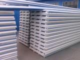北京旧彩钢板回收,二手彩钢板高价收购