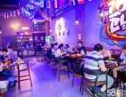 半天妖烤鱼加盟指定酒吧式烤鱼烧烤海鲜自助加盟