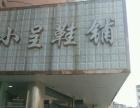 市中心曹家巷 商业街卖场 85平米(