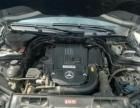奔驰C级2013款 C 260 CGI 1.8T 自动 优雅型