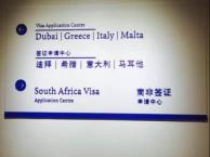 出国签证办理 签证如何办理 怎么办理签证