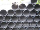 PE管 PE管材 PE给水管 0.8Mpa pe管道 pe塑料管