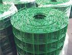 肇庆广宁县四会荷兰网供应厂家哪家产品是客户的质优之选?欢迎