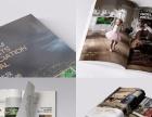 泉州画册摄影设计印刷 画册摄影 摄影设计 画册设计