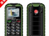 博奇N638 三防手机三防老人手机 防水防摔防压 一键呼救 大字