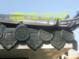 江苏徐州树脂屋面瓦 仿古塑料瓦 合成树脂瓦 欧式彩瓦