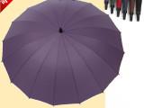 礼品地摊雨伞超大长柄直杆高尔夫晴雨伞定做定制印刷LOGO 广告伞