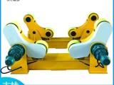 直銷供應自調式滾輪架 可調式滾輪架 30噸絲杠可調滾輪架