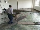 恒源电热/承接重庆全区各类地暖安装工程