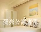 幸福城(三期) 蛋壳公寓直租 精装主卧 房间实拍 性价比高