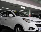 专租SUV越野:本田、丰田、现代、大众、包月优惠