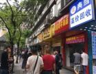 九龙坡盘龙新城 业主因炒股不慎急需资金周转 现急售