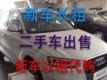 赢时通汽车服务有限公司加盟 汽车租赁/买卖