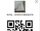 吉林事业单位省考选调生面试培训陪练