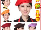 中西餐厅餐饮服务员工作帽 男 女 贝雷帽 酒店饭店咖啡厅工作帽子