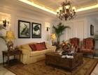 专业家装服务二手房翻新 别墅 会所 新房设计与装修