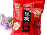 全网热销一定红优质黑糖话梅 休闲小食品糖果批发 500g/袋