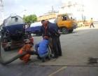 锁金村专业维修马桶及管道改造
