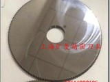 供应上海旷菱品牌9crsi材质小圆刀分切刀片