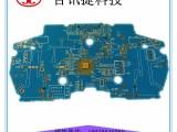 深圳市吉讯捷科技-线路板生产厂家