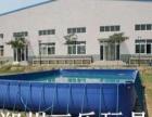 山西大型支架水池  移动支架游泳池多少钱