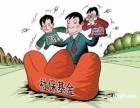 代办北京市丰台区个人社保档案存管