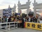 杭州中科盾安检门