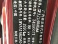 菲亚特 菲翔 2012款 1.4T 自动劲享版