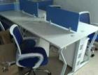 振新办公桌 办公椅经理桌椅办公沙发茶几