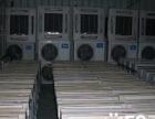 宝山专业出售二手品牌美的空调二手空调出售包安装