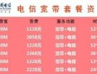 杭州宽带安装受理
