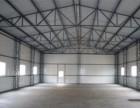 廊坊底商夹层 钢结构阁楼搭建平房增建搭建厂房 厂房维修