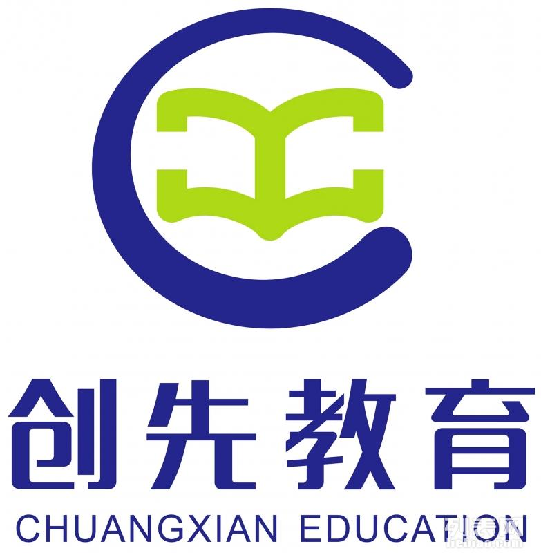 2018年在深圳报读网络教育大专具体录取和毕业流程解读